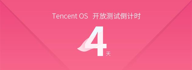 【TOS开放测试】新功能前瞻:情景短信