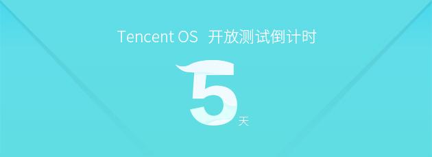 【TOS开放测试】新功能前瞻:主题商店&3D主题