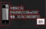 """短信木马2.0来袭:""""网络木马""""即将泛滥"""