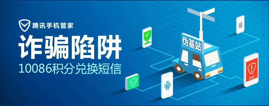 WiFi安全报告:女黑客自曝黑幕